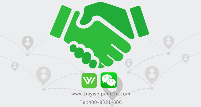 微信开发者培训班杭州站正式开幕:杭州微盘云支付受邀
